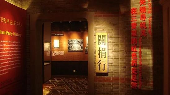 """用""""密室逃生""""的方式参观中共三大后中央局机关历史纪念馆,你想试试吗?"""