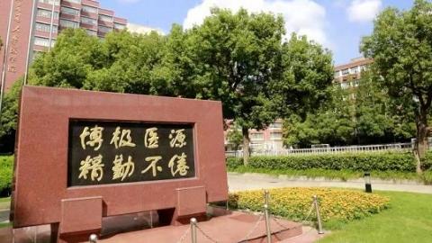 高水平创新成果涌现 上海交大医学院改革创新博士后制度为国育才