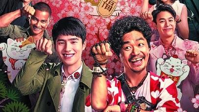 新民艺评|中国电影的春日已经到来?