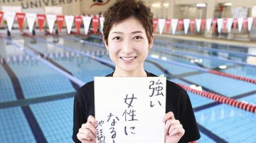 身患白血病后,日本泳坛女将池江璃花子复出夺首冠,计划参加东京奥运选拔赛