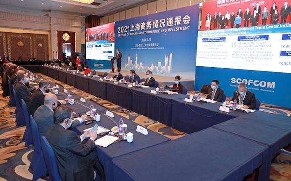 上海将着力建设更有活力的消费市场