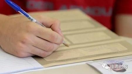 希腊首次外国人入籍资格考试5月举行