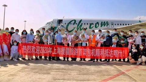 """种""""扶贫树""""、开航线旅游…… 上海这家航司开辟就业扶贫新路"""