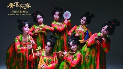 新民艺评|《唐宫夜宴》:传统文化穿越千年的当代表达