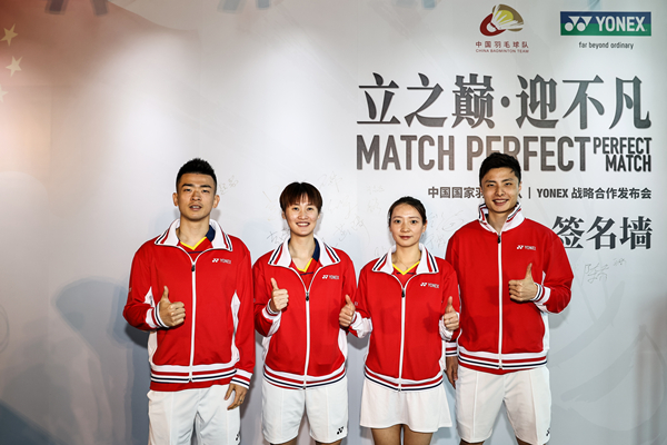 中国国家羽毛球队队员郑思维、陈雨菲、黄雅琼、石宇奇于发布会现场合影_副本.jpg