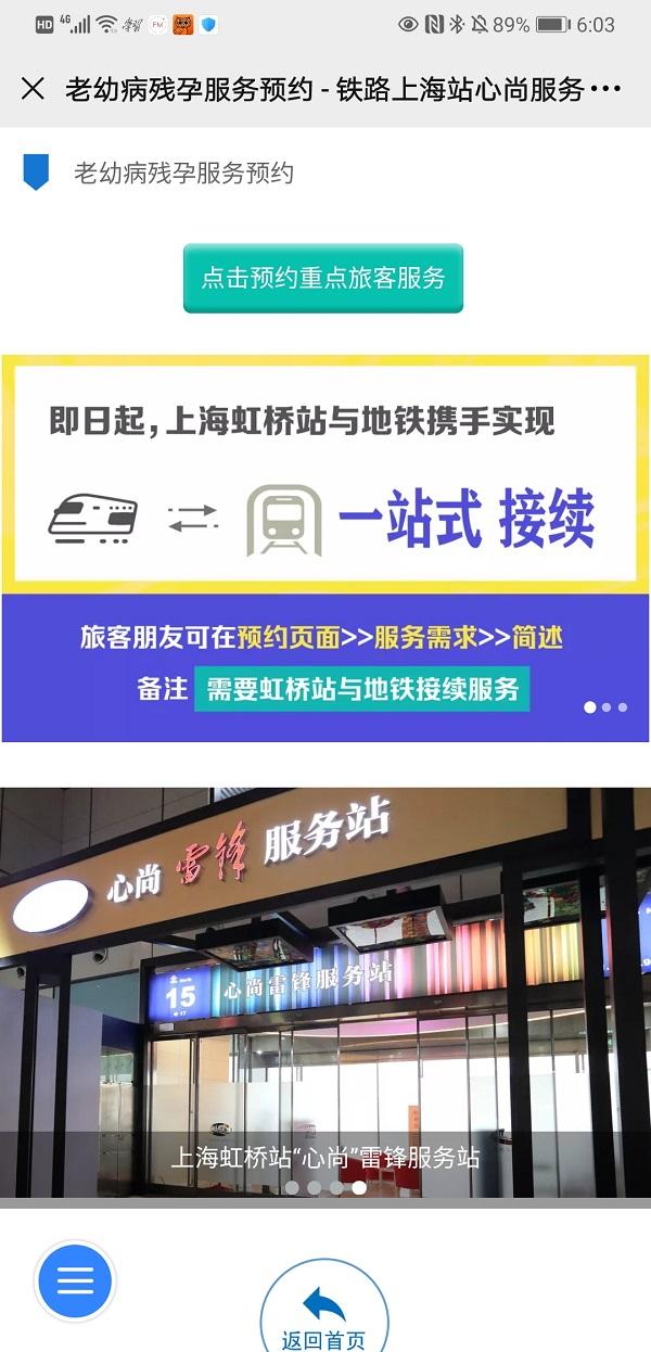 Screenshot_20210303_180343_com.tencent.mm.jpg