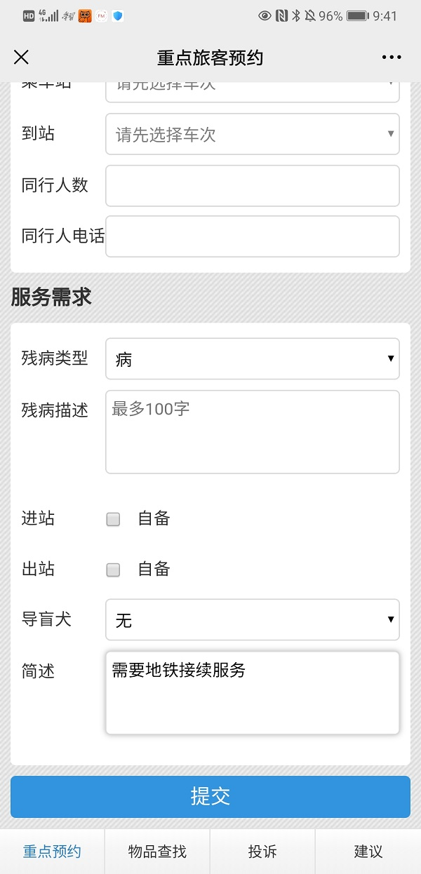 Screenshot_20210304_094130_com.tencent.mm.jpg