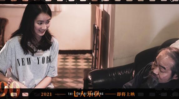 7位香港导演7个故事,不同年代的香港风华,在这部电影里你都能找到