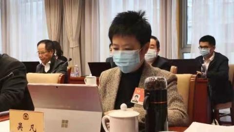 两会话题 吴凡委员:全国所有室内公共场所应一律禁烟