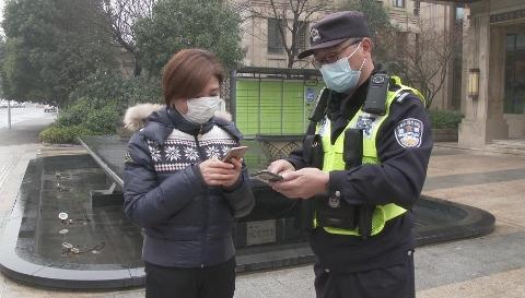 社区警务新探索:3162个微信群改变了什么?