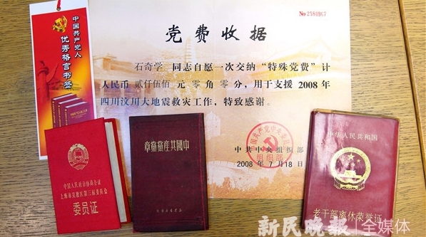 """奋斗百年路 启航新征程丨一页页泛黄的纸张,揭开一段段尘封的""""红色记忆"""""""