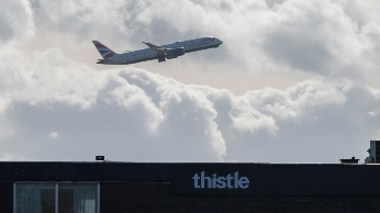 撑不住了 捷克航空公司因亏损严重宣告破产