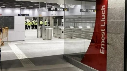 一站地铁建了十多年 巴塞罗那Ernest Lluch站将于7月开放