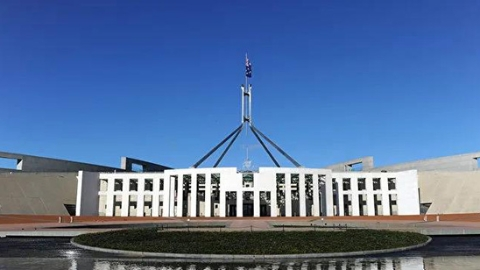 """澳大利亚政坛爆出惊天丑闻:国会大厦变""""淫窝"""" 不雅视频被传阅"""