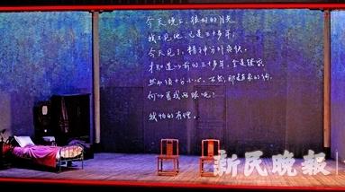 陆帕导演的《狂人日记》为什么要看近5个小时?