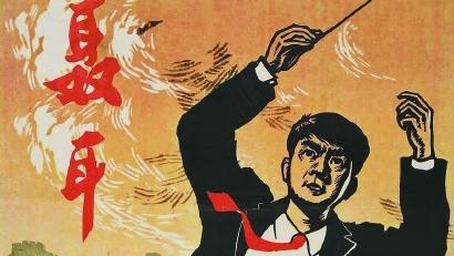 新民艺评|为什么说上海是红色歌曲孵化地
