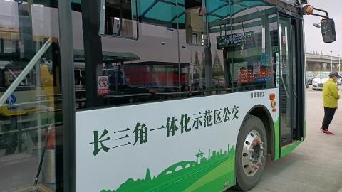"""交通一体化助推沪苏织起""""1小时通勤出行圈"""""""