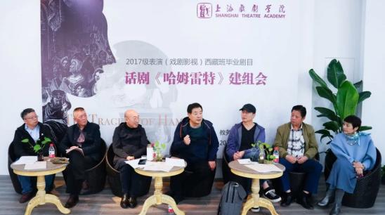濮存昕助阵 2021上戏艺术季将开放21台演出2场展览