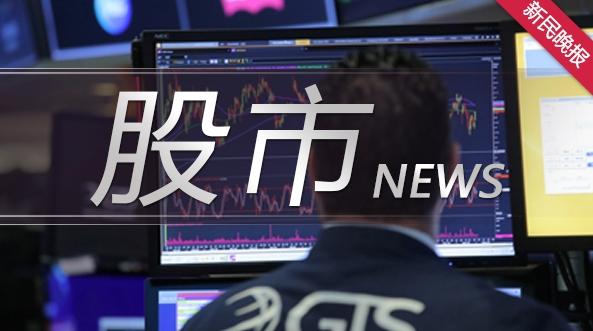 证监会:对贾跃亭采取终身证券市场禁入措施