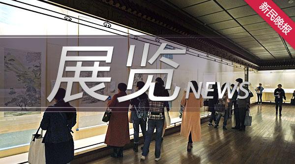2021世界人工智能大会拟于7月在沪举办 展览规模比2019年翻一番