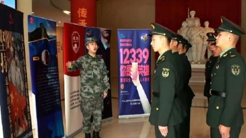 宝山区国家安全教育基地分中心揭牌