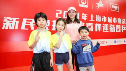 爱乐动体育,爱乒乓,一个在沪台胞家庭的乒乓球情缘→