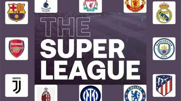 """欧洲12家豪门""""自立门户""""创办超级联赛?欧足联明确反对威胁禁赛"""