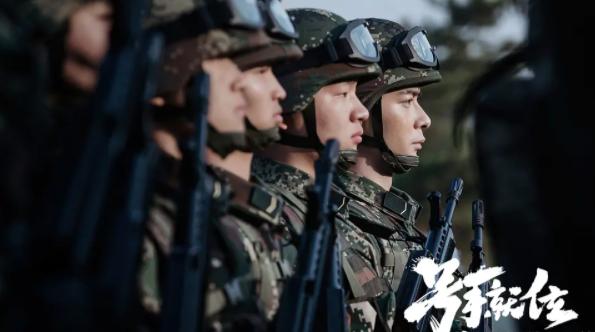 首部火箭军题材,电视剧《号手就位》让中国战略导弹部队上了热搜