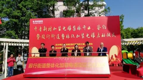 4个楼组开工,13个楼组签约,杨浦殷行街道启动整体化加装电梯