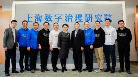 上海数字治理研究院今天成立 打造数字治理政产学研共同体