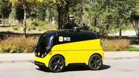 新一代自研无人配送车落地 将实现外卖、买菜、闪购等业务场景的无人配送服务