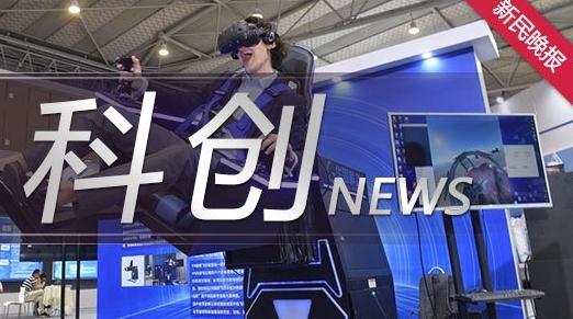 中国人工智能专利申请量位居世界第一