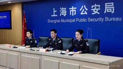 上海警方5年帮180多名被拐、走失人员找到亲人