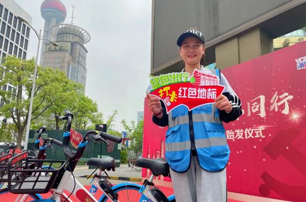 """""""浦东青年""""红色版青春单车首发"""