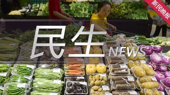 """新品大礼包、亿元大补贴……第二届""""五五购物节""""来啦"""