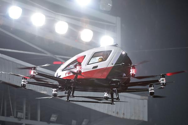 直升机-新华社downLoad-20210421081535_副本.jpg