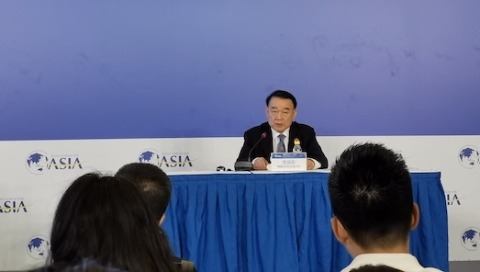 今天下午,博鳌亚洲论坛年会闭幕