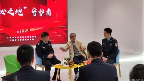 89岁老民警讲党课揭秘尘封往事:69年前,他亲手抓获残害李大钊的反动军警