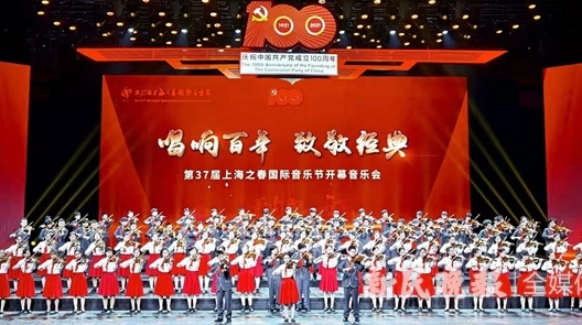 """百把提琴""""唱山歌"""",""""黄河""""奏响最强音,""""乐动体育之春""""今启幕"""