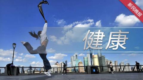 赋能全科医学基层医护 上海健康医学院与18家社区服务中心组建健康联盟