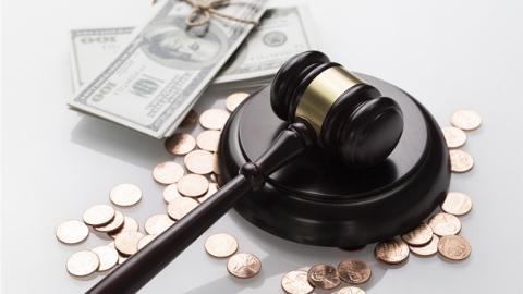 以高收益诱饵向社会公众非法集资,发新还旧,一特大集资诈骗案两名涉案人被起诉