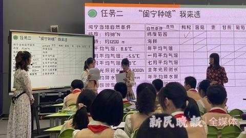 """下月首进上海中考的""""跨学科案例分析""""该怎么学?我们去这所中学看了看"""