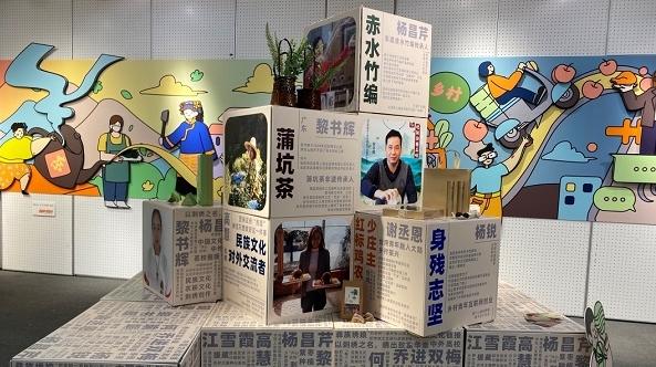 东华大学办了个展览 100名青年和乡村的故事打动人心