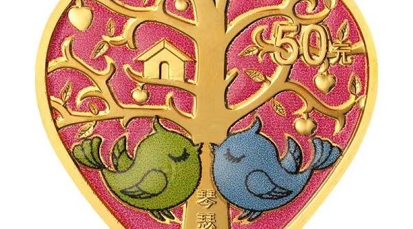 央行5月9日起发行2021吉祥文化金银纪念币,有圆形还有浪漫的心形