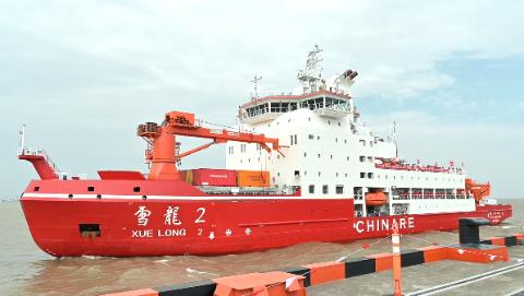 """首次单船执行环南极考察 """"雪龙2""""船回家了!"""