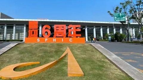 开业六周年,上海重离子医院跨入国际同类粒子机构领先水平