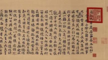 """乾隆有多爱""""兰亭文化""""!17米孤本""""缂丝之王""""在沪上展出"""