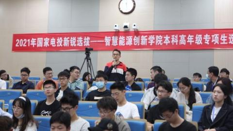 大三选拔,毕业定向录用!上海交大携手国家电投联合培养能源领域卓越人才