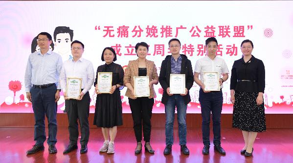上海分娩镇痛率提升至56% 无痛分娩推广需补足麻醉师缺口