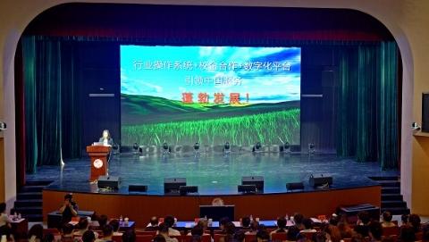 上海旅专打造国内标杆旅游产业学院